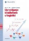 Upravljanje kvalitetom u logistici