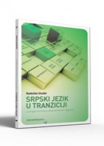 Srpski jezik u tranziciji