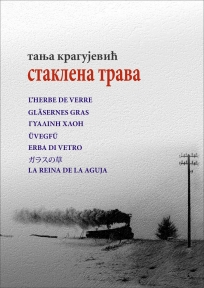 Staklena trava, 7 pesama na 7 jezika