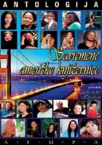 Savremene američke književnice, antologija