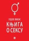 Knjiga o seksu