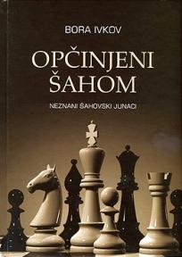 Opčinjeni šahom