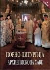 Porno-liturgija arhiepiskopa Save