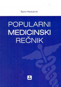 Popularni englesko srpski medicinski rečnik