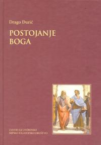 Postojanje boga - filozofski problemi klasičnog monoteizma