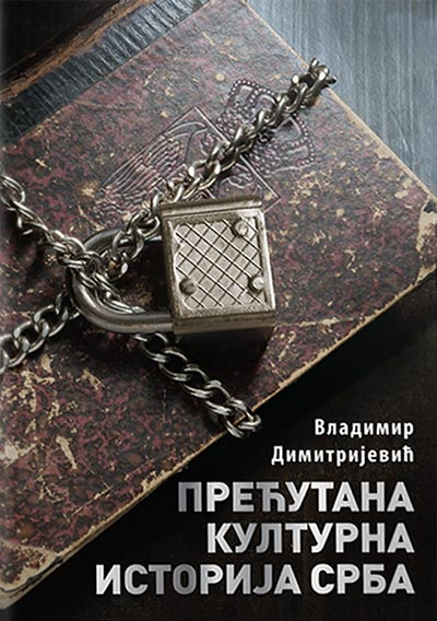 Prećutana kulturna istorija Srba