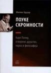 Pouke skromnosti - Karl Poper, otvoreno društvo, nauka i filozofija