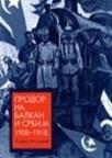 Prodor na Balkan i Srbija 1908-1918