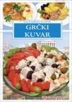 Grčki kuvar