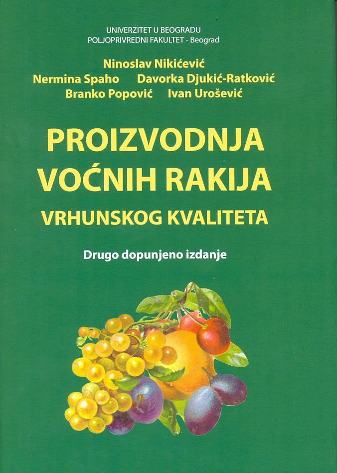 Proizvodnja voćnih rakija vrhunskog kvaliteta
