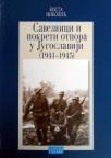 Saveznici i pokreti otpora u Jugoslaviji u Drugom svetskom ratu (1941-1945)