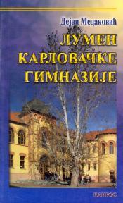 Lumen Karlovačke gimnazije