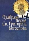 Odabrane pesme Sv. Grigorija Bogoslova