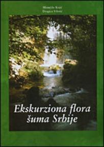 Ekskurziona flora šuma Srbije