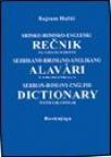 Srpsko - romsko - engleski rečnik sa gramatikom