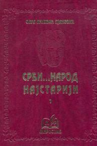 Srbi... narod najstariji 1