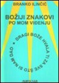 Božiji znakovi - po mom viđenju