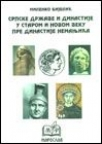 Srpske države i dinastije u starom i novom veku