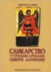Slikarstvo u srpskim crkvama sjeverne Dalmacije
