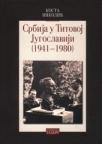 Srbija u Titovoj Jugoslaviji (1941-1980)