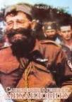 Savremenici o generalu Mihailoviću