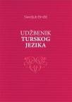 Udžbenik turskog jezika