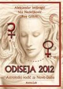 Odiseja 2012 - astrološki vodič za Novo Doba