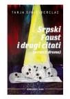 Srpski Faust i drugi citati
