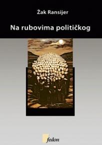 Na rubovima političkog