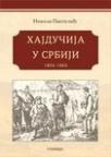 Hajdučija u Srbiji 1804-1860