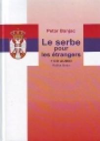 Le serbe pour les etrangers + CD audio