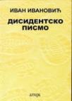 Disidentsko pismo - ogled iz antropologije književnosti