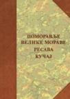 Pomoravlje Velike Morave, Resava, Kučaj - naselja, poreklo stanovništva, običaji