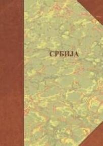 Srbija - naselja, poreklo stanovništva, običaji