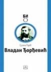 Vladan Đorđević - biografija pouzdanog obrenovićevca