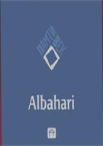 Pamtivek - Albahari