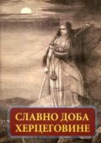 Slavno doba Hercegovine - Spomen-knjiga o Hercegovačkom ustanku 1875–1878.