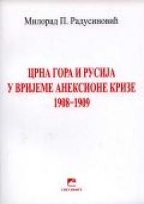 Crna Gora i Rusija u vrijeme aneksione krize 1908–1909.
