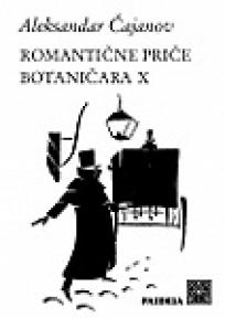 Romantične priče botaničara X