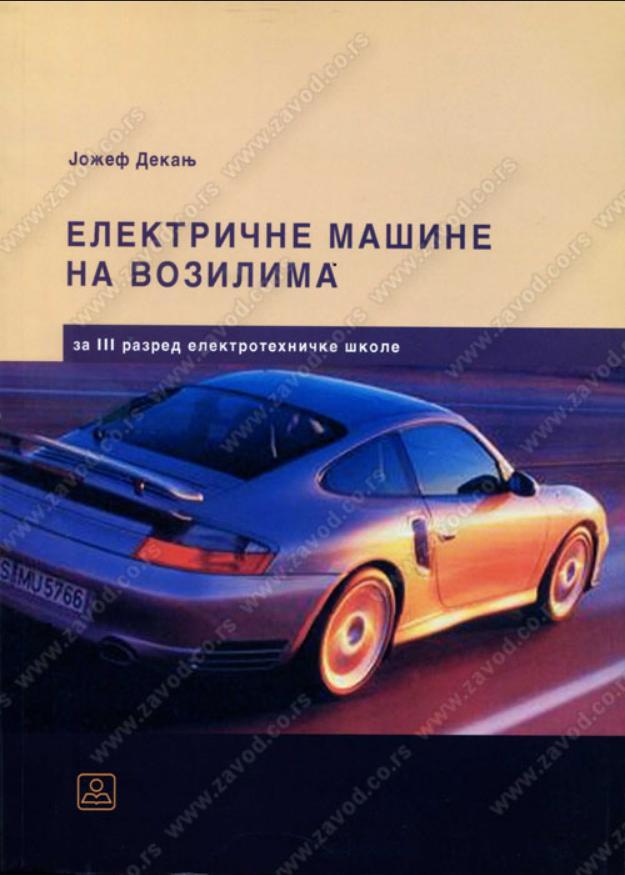 Električne mašine na vozilu
