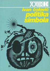 Politika simbola - ogledi o političkoj antropologiji