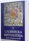 Slovenska mitologija - enciklopedijski rečnik