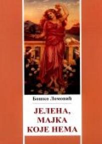 Jelena, majka koje nema