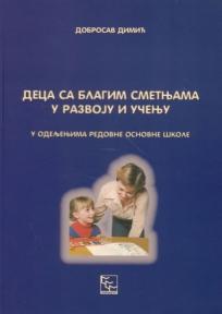 Deca sa blagim smetnjama u razvoju i učenju u odeljenjima redovne osnovne škole