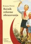 Rečnik reforme