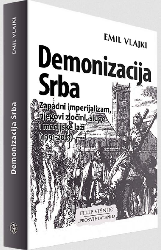 Demonizacija Srba