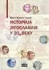 Istorija Jugoslavije u 20. veku