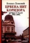 Crvena nit koridora; Brčko u ratu 1992–1993.