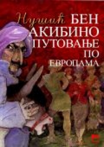 Ben Akibino putovanje po Evropama