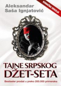 Tajne srpskog džet-seta - konačna verzija